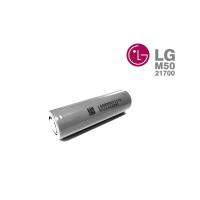 LG INR21700 M50 5000mAh (14A)